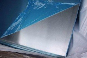 1100 aluminiumplade