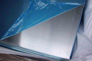17 Years Factory 1100 Aluminum Sheet to UK Manufacturer