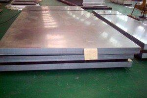 7000 Series алюминиевая плита