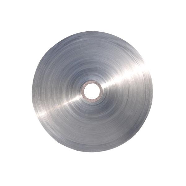 Single Sided Aluminum Foil Featured Image