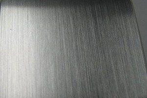 Матовый алюминиевый лист / Coil