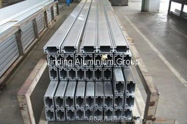 mill finished aluminium profile
